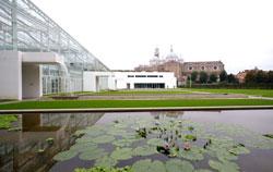 Il giardino della biodiversit - Pianeta casa immobiliare padova ...